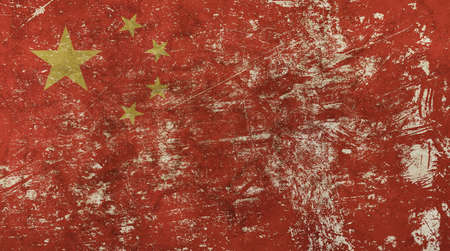 tyranny: Old grunge vintage China or Chinese republic flag background Stock Photo