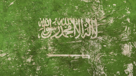 subdued: Old grunge vintage dirty faded shabby distressed Kingdom of Saudi Arabia, KSA green flag background