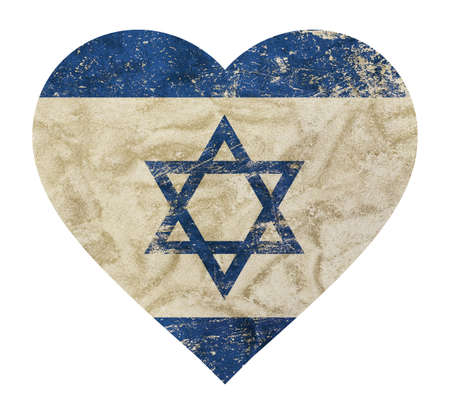 Heart shaped old grunge vintage dirty faded shabby distressed Israel flag with blue Star of Judah (Magen David) isolated on white background