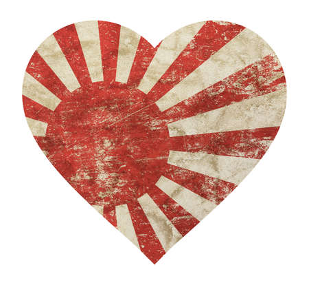 Heart shaped old grunge vintage dirty faded shabby distressed Japan, Nippon or Nihon koku flag isolated on white background