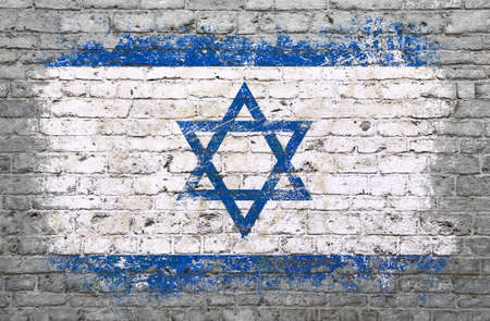 Grunge distressed flag of Israel painted on old weathered grey brick wall Stok Fotoğraf