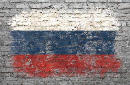 Grunge distressed flag of Russian Federation painted on old weathered grey brick wall Archivio Fotografico
