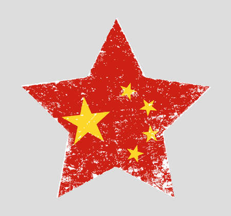Vector illustration of star shaped grunge old distressed flag of China isolated on grey background Stock Illustratie