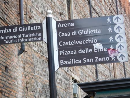 verona: Verona, Italy Stock Photo