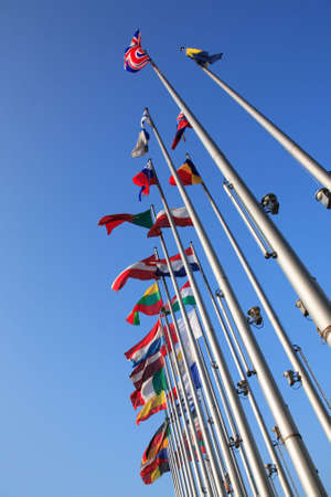 Flags of European states against blue sky
