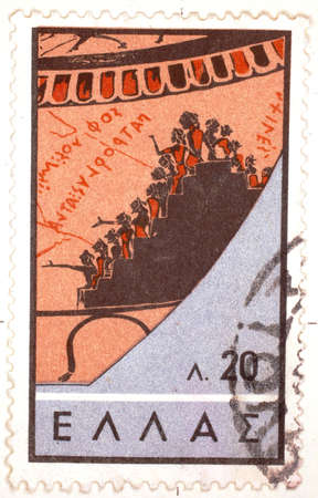 Greek postage stamp