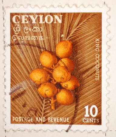 Vintage Ceylon (now Sri Lanka) Postage Stamp
