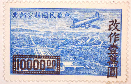 chinese postage stamp: Vintage Chinese Postage Stamp Stock Photo