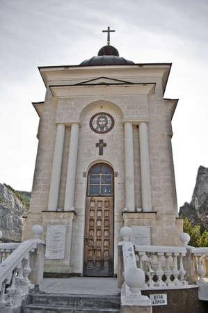 Ukrainian Orthodox Christian Church at Laspi in Crimea, Ukraine