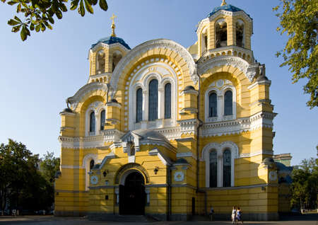 St. Volodymyrs Ukrainian Orthodox Cathedral in Kyiv, Ukraine  Stock Photo