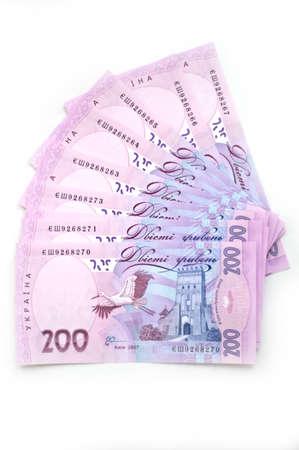 Ukrainian 200 Hryvnia Banknotes Stock Photo