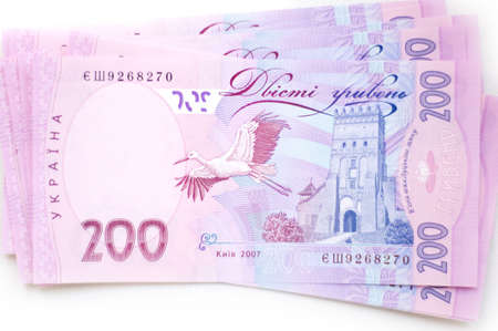 Pile of 200 hryvnia banknotes Stock Photo