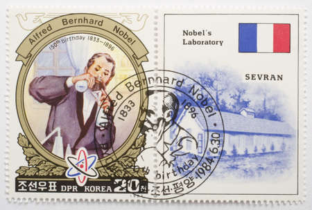 NORTH KOREA - CIRCA 1984  a stamp from North Korea shows image of Alfred Bernhard Nobel and commemorates his 150th birthday, circa 1984