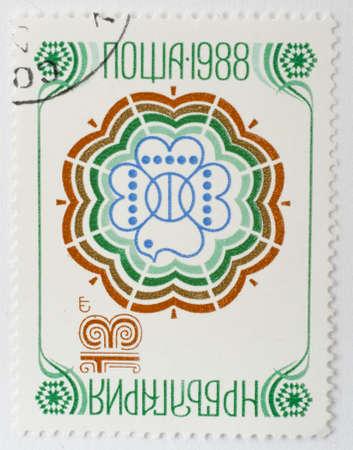 BULGARIA - CIRCA 1988  a stamp from Bulgaria shows an abstract pattern, circa 1988