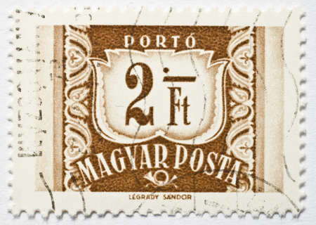 Stamp from Hungary shows value of 2 forint, circa 1950s  Stock Photo