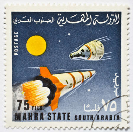 Vintage postage stamp from Mahra State  present day Burkina Faso
