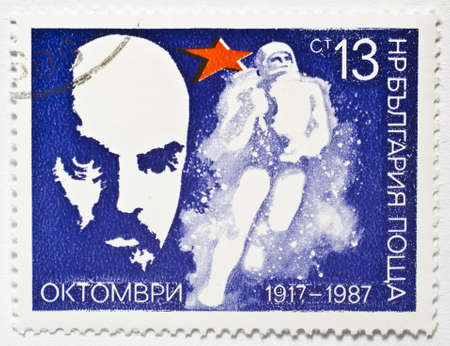 BULGARIA - CIRCA 1987  a stamp from Bulgaria shows image of Lenin and commemorates the 70th anniversary of the October Revolution, circa 1987