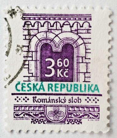 CZECH REPUBLIC - CIRCA 1995  a stamp from Czech Republic shows image of Romanesque art, circa 1995