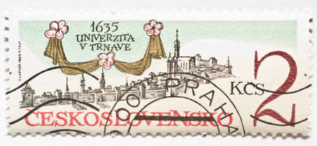 CZECHOSLOVAKIA - CIRCA 1985  a stamp from Czechoslovakia shows image commemorating the 350th anniversary of the University of Trnava