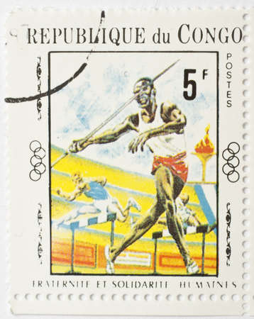 REPUBLIC OF CONGO - CIRCA 1970  a stamp from the Republic of Congo shows image of a javelin thrower, circa 1970