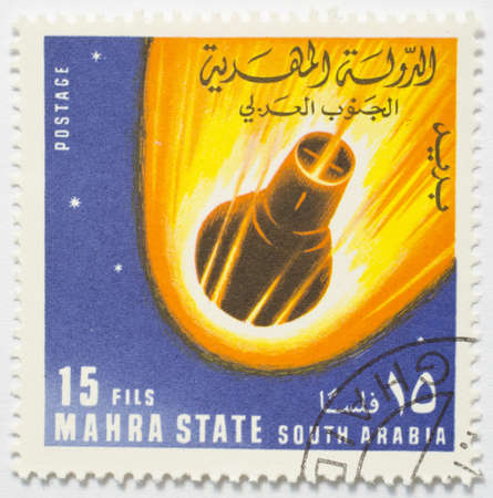 MAHRA SULTANATE - CIRCA 1967  a stamp from Mahra Sultanate  present day Yemen  shows image of a space probe on re-entry to the atmosphere, circa 1967