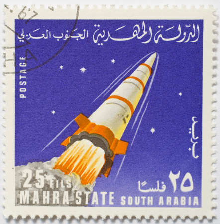 MAHRA SULTANATE - CIRCA 1967  a stamp from Mahra Sultanate  present day Yemen  shows image of a rocket, circa 1967