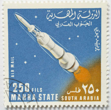 MAHRA SULTANATE - CIRCA 1967  a stamp from Mahra Sultanate  present day Yemen  shows image of a rocket travelling into outer space, circa 1967