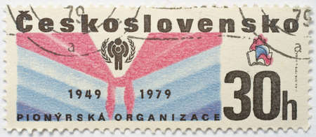 CZECHOSLOVAKIA - CIRCA 1979  a stamp from Czechoslovakia shows image commemorating the 30th anniversary of the Pioneer movement for children in Czechoslovakia, circa 1979  Editorial