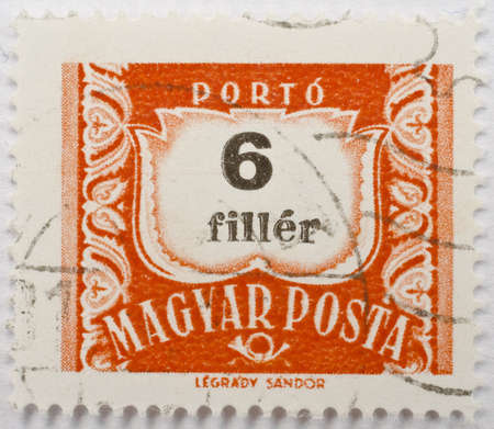 HUNGARY - CIRCA 1958  a stamp printed in Hungary shows face value 6 filler, circa 1958  Editorial