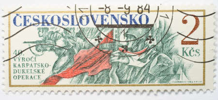 CZECHOSLOVAKIA - CIRCA 1984  a stamp from Czechoslovakia shows image commemorating the victory of the Red Army in the Battle of the Dukla Pass during World War II   Great Patriotic War, circa 1984