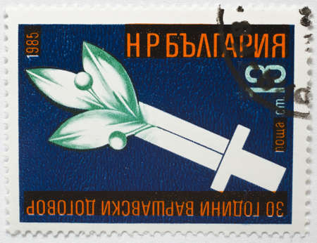 BULGARIA - CIRCA 1985  a stamp from Bulgaria shows image commemorating the 30th anniversary of the signing of the Warsaw Pact, circa 1985