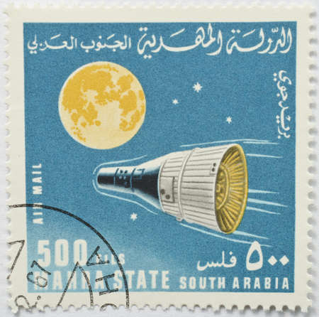 MAHRA SULTANATE - CIRCA 1967  A stamp from Mahra Sultanate  present day Yemen  shows image of a space probe, circa 1967