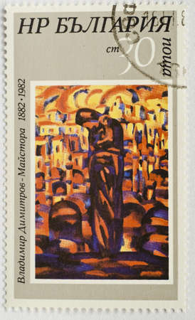 BULGARIA - CIRCA 1982  a stamp from Bulgaria shows a painting by Bulgarian artist Vladimir Dimitrov, who was known as the  Master , and commemorates his 100th birthday, circa 1982