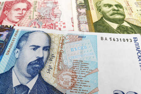 Stack of Bulgarian Lev banknotes as background. Stock fotó
