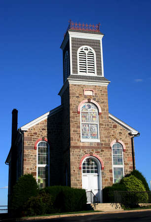 Front view of a Church Stock Photo