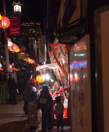 Nagasaki, Japan - 19FEB2018 - Street food at Nagasaki Lantern Festival.