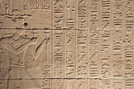 Hieroglyphs in the temple of Kalabsha near Aswan High Dam  Egypt