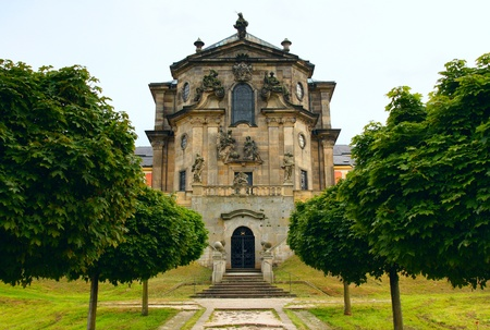 State baroque castle and hospital Kuks in Czech Republic  Eastern Europe