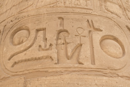 Detailed view of the cartouche  hieroglyphics  on the pillar in the temple of Karnak  Luxor, Egypt  photo
