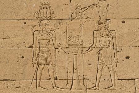 scribes: Antica scrittura egiziana sulla pietra in Egitto Archivio Fotografico