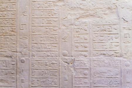 Die alte ägyptische Kalender in den Sandstein-Tempel von Kom Ombo, Ägypten geschnitzt Standard-Bild - 13360941
