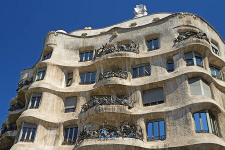 catalunya: Casa Mila in Barcelona  Horizontally  Catalunya, Spain