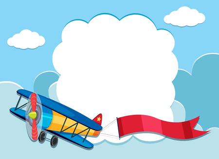 空のイラストに飛行機とボーダーテンプレート