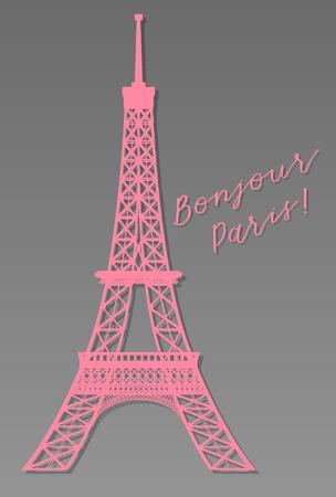 Paris pink eiffel tower  illustration