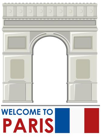 Arc de Triomphe Paris France Landmark illustration  イラスト・ベクター素材