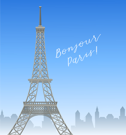 Eiffel Tower In Paris illustration