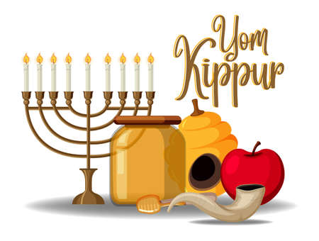 Yom Kippur logo greeting card template or background illustration Logo