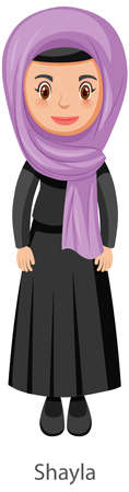 A woman wearing Shayla Islamic traditional veil cartoon character illustration Иллюстрация