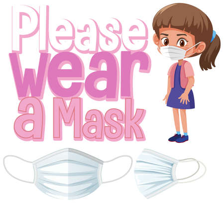 Please wear a mask sign template illustration Иллюстрация