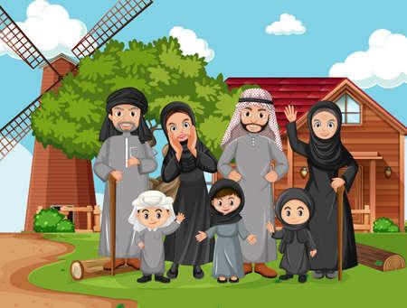 Outdoor scene with member of arab family illustration